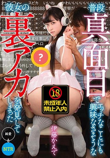 伊藤枫比较拿得出手的番号动作电影珍藏封面写真[NO.1690]