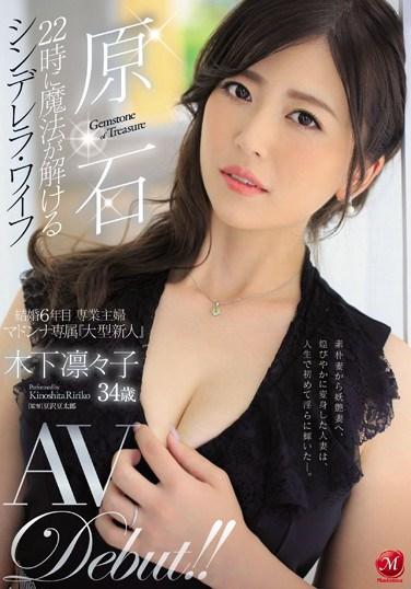 木下凛凛子销量上榜番号动作电影生涯总览[NO.1494]