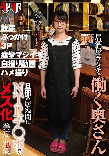 蓝川美夏知名度最高电影作品和写真封面珍藏版分享[NO.1060]