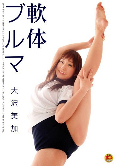大沢美加高品质个人番号作品列表分享第1743期