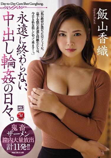 饭山香织比较拿得出手的番号动作电影珍藏封面写真[NO.1222]