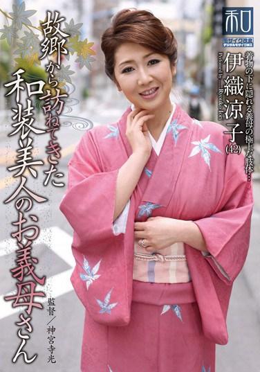 伊织凉子知名度最高电影作品和写真封面珍藏版分享[NO.1909]