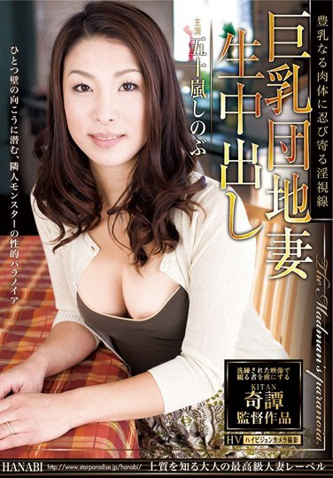 五十岚心出道巅峰番号作品预览封面合集第1056期