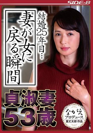 安野由美流传至今番号出处最全最新作品珍藏版分享[NO.1126]