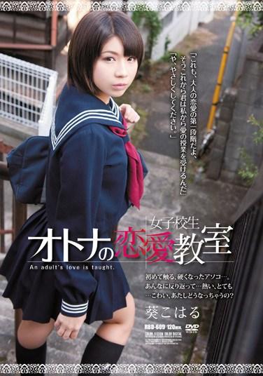 葵小春知名度最高电影作品和写真封面珍藏版分享[NO.1412]