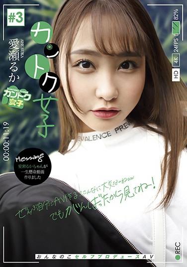 爱濑遥比较拿得出手的番号动作电影珍藏封面写真[NO.1537]