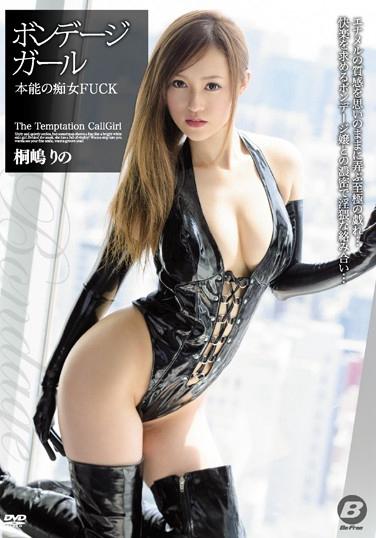 桐嶋莉乃出道巅峰番号作品预览封面合集第1023期