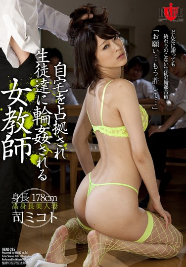 司美琴知名度最高电影作品和写真封面珍藏版分享[NO.1047]