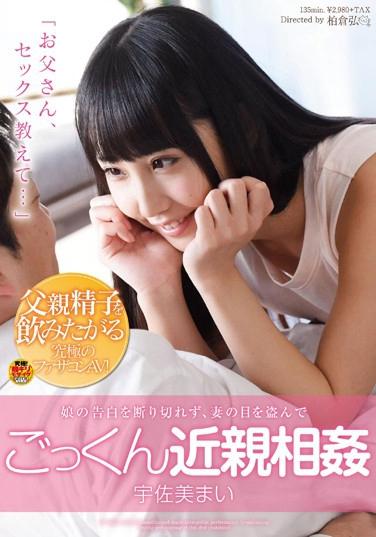 宇佐美舞知名度最高电影作品和写真封面珍藏版分享[NO.1101]