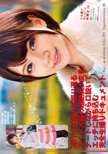 白咲碧销量上榜番号动作电影生涯总览[NO.1371]