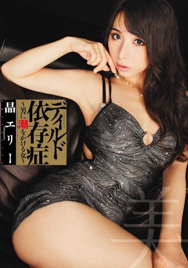 大沢佑香作品亮相大图番号出处第1418期