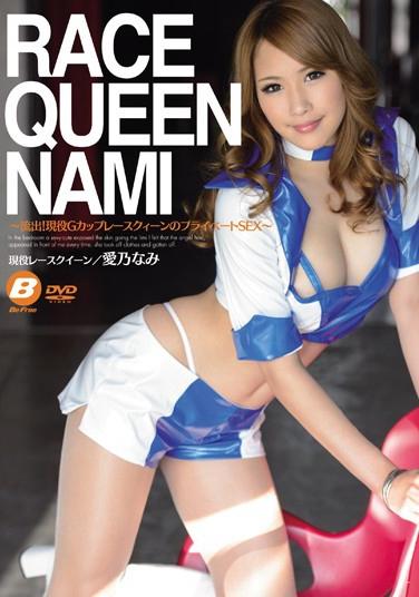 爱乃娜美出道巅峰番号作品预览封面合集第1017期