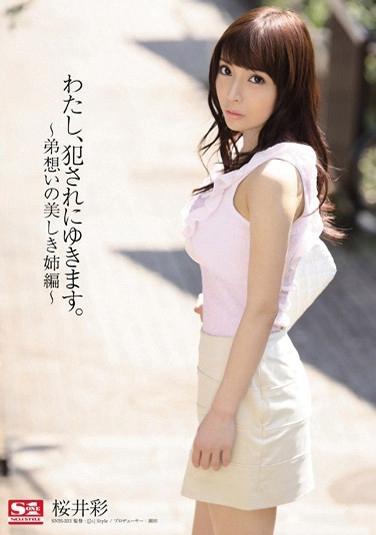 桜井彩高品质个人番号作品列表分享第1074期