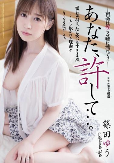 篠田优高品质个人番号作品列表分享第1039期
