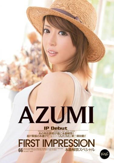 AZUMI高品质个人番号作品列表分享第1572期