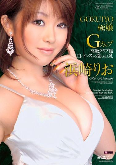滨崎里绪顶级高分电影作品封面番号介绍第1808期