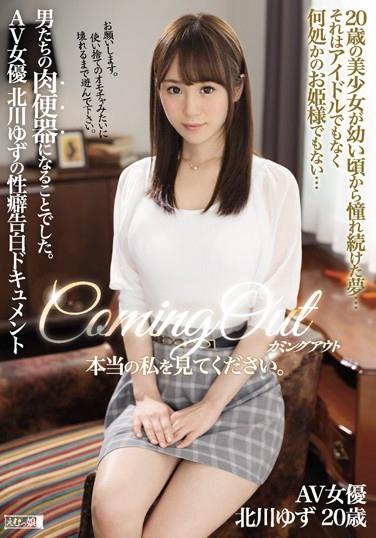 北川柚子顶级高分电影作品封面番号介绍第1426期