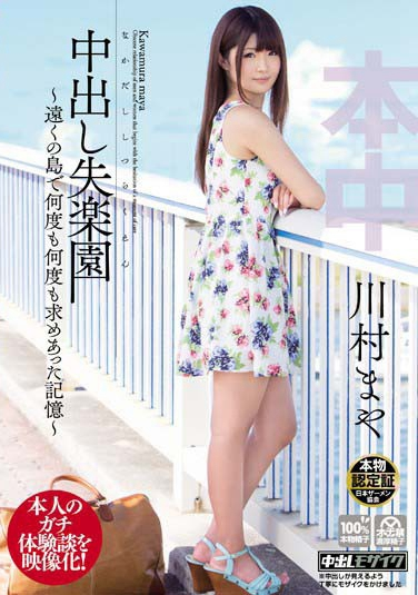 川村麻耶顶级高分电影作品封面番号介绍第1281期