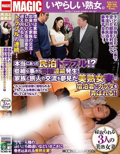 TEM-069:樱井菜菜子(岡崎美希)最好看的番号作品良心点赞(特辑566期)