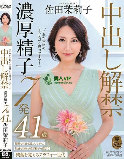 KIRE-015:佐田茉莉子(Mariko Sata)最好看的番号作品良心点赞(特辑1739期)
