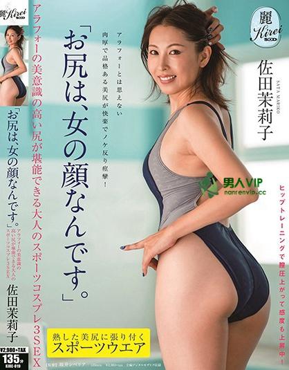 KIRE-019:佐田茉莉子(Mariko Sata)最好看的电影作品参数资料详情(特辑806期)