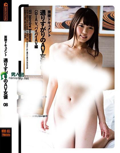 美咲光(美咲ヒカル)热门番号【HMNF-051】图文介绍