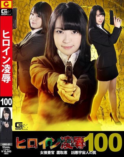 GRE-01:彩音遥菜(あやね遥菜)最好看的番号作品良心点赞(特辑1554期)