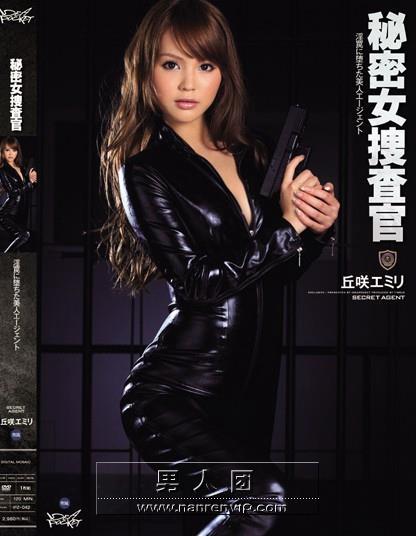 丘咲爱米莉(丘咲エミリ)热门番号【IPZ-042】完整封面资料