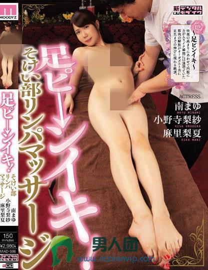 麻里梨夏(成海うるみ)热门番号【MIAD-986】资料详情