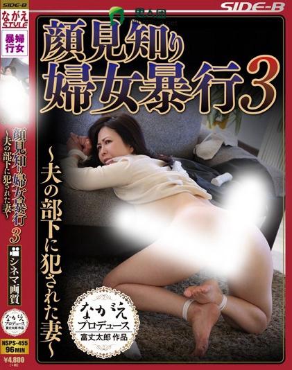 NSPS-455:城崎桐子(しろさきとうこ)最好看的番号作品良心点赞(特辑803期)