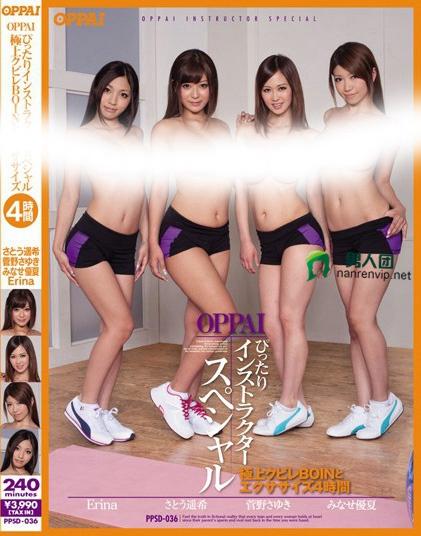菅野松雪(菅野さゆき)热门番号【PPSD-036】资料详情