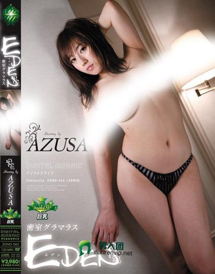 长泽梓(長澤あずさ)热门番号【ZONO-062】完整封面资料